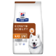 pd-canine-prescription-diet-kd-plus-mobility-original-dry